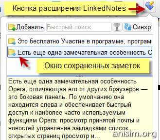 Linked Notes